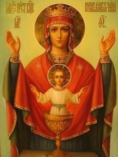 Кому молиться чтобы защитить ребёнка от алкоголизма сайт здоровье лечение алкоголизма