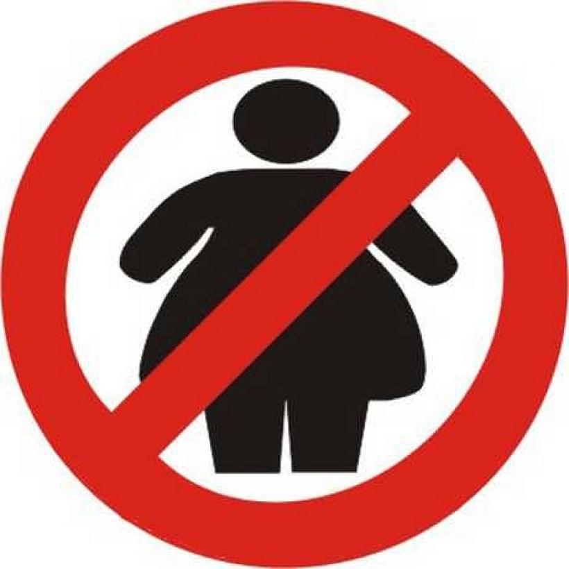 передать лишний вес другому