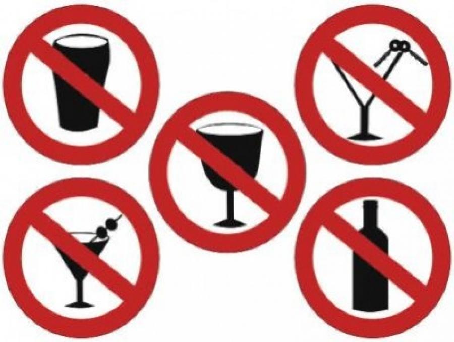 Маги и экстрасенсы в лечении алкоголизма кодирование от алкоголизма чехов
